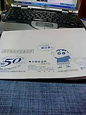 Mo1891236_0e