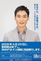 Omoshiro2082_3