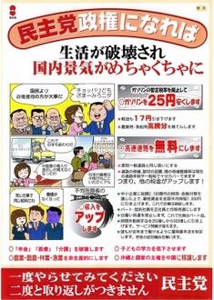 Omoshiro2139