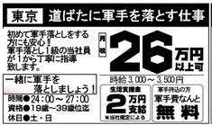 8a5ab218
