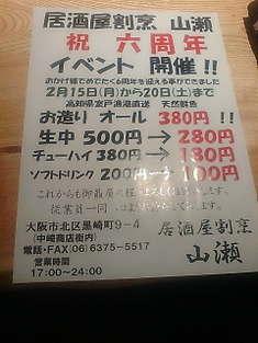 20100207230144_2