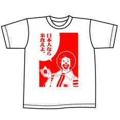 Omoshiro1474k