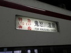 P1264783k