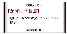 Kazushige1