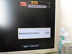 P1000857k