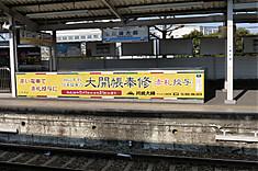 P1000935k