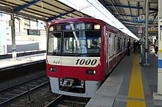 P1000965k