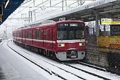 P1010004k