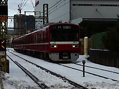 P1010031k