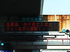 P1010321k_2