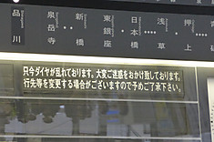 P1010514