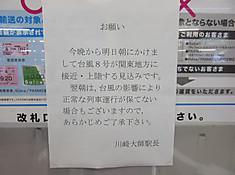 Img_0035k