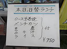 Img_0090k