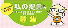 Watashi_midashi_150223