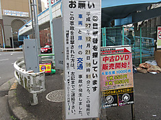 Img_2690k