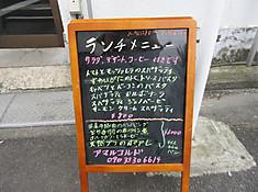 Img_3366k