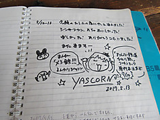 Img_4531k