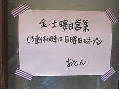 Img_5063k_2