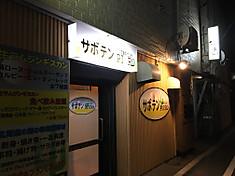 Img_3694k