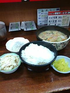 休日モーニング【天5・十八番】