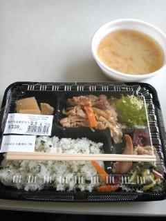 高知deランチ【ふるさと市場】