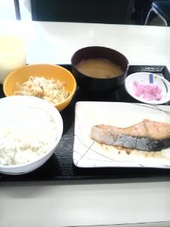 塩浜ランチ【7<br />  月11日】