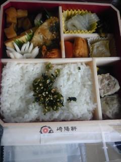 神奈川県的ランチ、その2<br />  【7月29<br />  日】