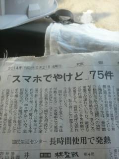 漢字で書けや!