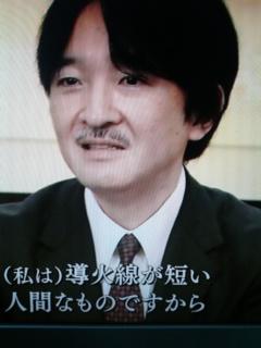 お誕生日【12<br />  月23日】