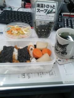 お昼だよ〜【3<br />  月9日】