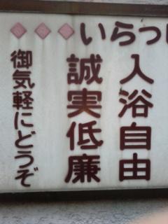 今日も仕事〜【6<br />  月7日】