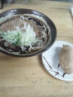 浜松町ブランチ【3<br />  月4日】