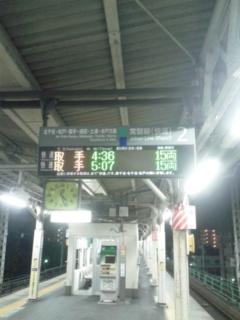 ご出勤【9<br />  月15日】