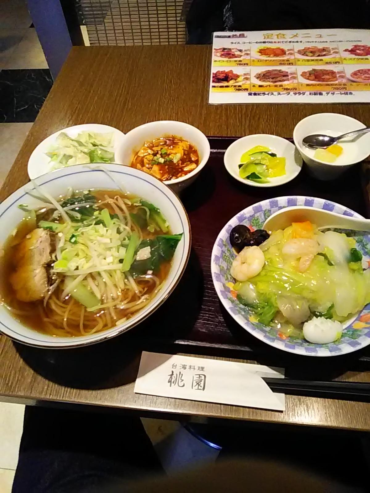 台湾料理 桃園へ【12月28日】